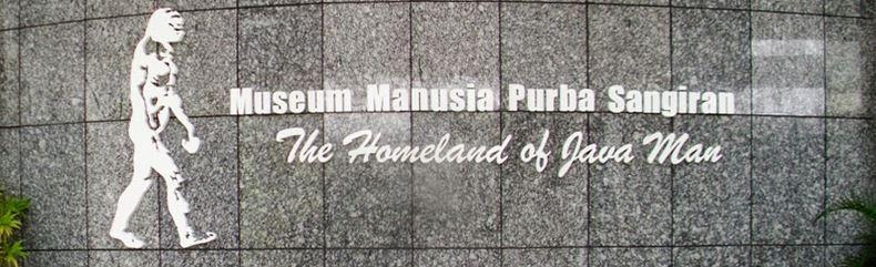 MuseumManusiaPurbaSangiran
