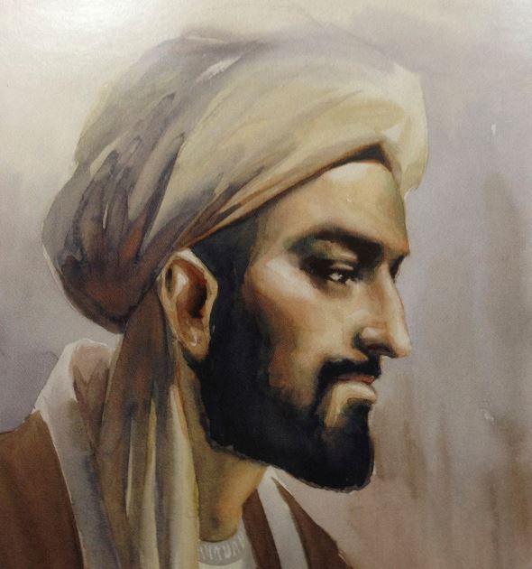 IbnuKhaldun