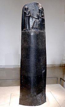 210px P1050763 Louvre code Hammurabi face rwk
