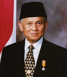 220px Bacharuddin Jusuf Habibie official portrait