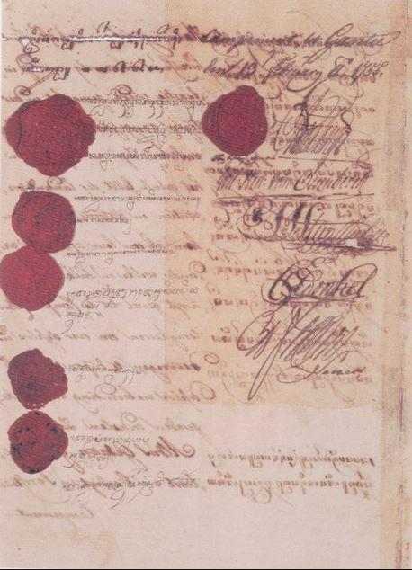 naskah perjanjian giyanti
