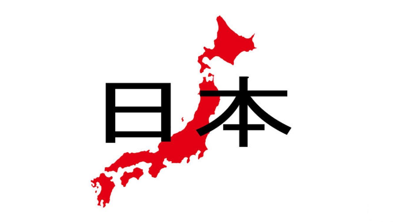japan wallpaper by relaxgraphics d5kahj5