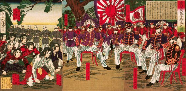 restorasi meiji pemberontakan heroik para samurai menuju jepang modern BLH1sKuwHn