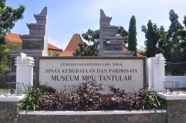 Lokasi Museum Mpu Tantular