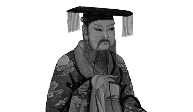 Dinasti Shang (1600-1045 SM)