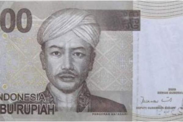 pangeran antasari on 2009 rupiah